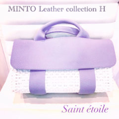 MINTO leather collection H
